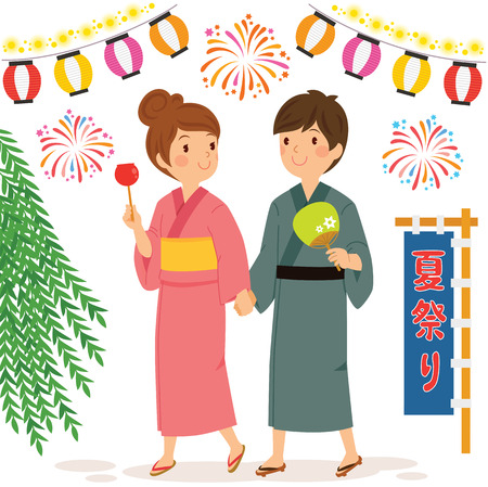 Young couple wearing yukata at the Japanese summer festival. The Japanese text says Natsu Matsuri or Summer Festival.