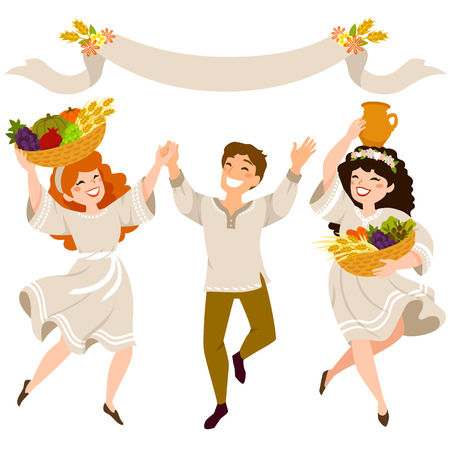 Happy people carrying crops on the Jewish holiday of Shavuot