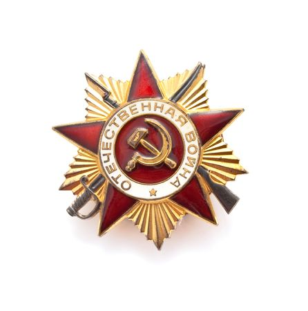 Great Patriotic War medal on a white background - a Second World War symbol  photo