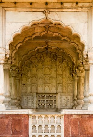 Arches in the Red Fort complex in Delhi, India photo