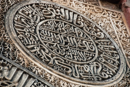 Arabic or Urdu inscription on a mughal monument in the Lodi Gardens in New Delhi, India photo