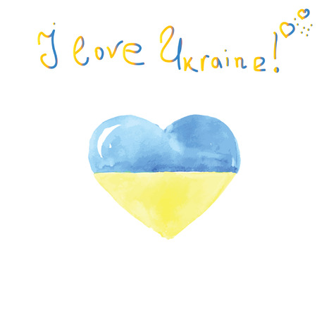 Heart drawn in watercolor in two colors blue and yellow colors in the Ukrainian flag. symbol of patriotism and love for the motherland Vector