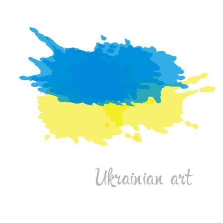 ukrainian flag: Ukrainian flag painted by brush hand paints Illustration