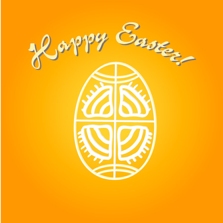 colored egg: Greeting card for Easter holidays. Traditional pisanka design Illustration