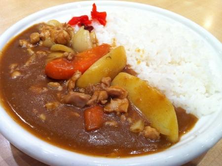chicken curry: Leckere Chicken-Curry-Reis Lizenzfreie Bilder