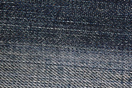 jeans fabric macro close up background  Stock Photo - 4976874