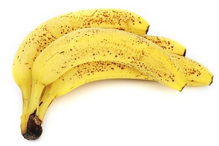 yellow bananas pile isolated on white Stock Photo - 21300977