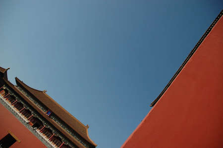 walled: imperial palace  Forbidden City