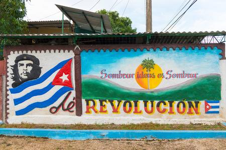 guerrilla: SANTA CLARA,CUBA-JUNE 28,204: Ernesto Guevara sign in Cuba.  Che  was an Argentine Marxist revolutionary, physician, author, guerrilla leader, diplomat, and military theorist. Editorial