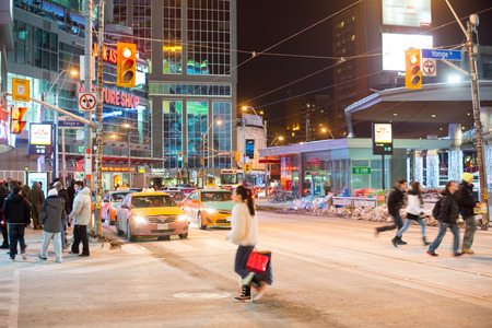focal point: Dundas Square is the busiest intersection in Toronto and also a focal point of the downtown Toronto community. It is designated for use as a public open space and as an event venue