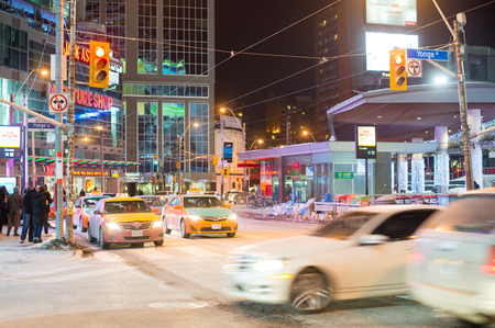 venue: Dundas Square is the busiest intersection in Toronto and also a focal point of the downtown Toronto community. It is designated for use as a public open space and as an event venue