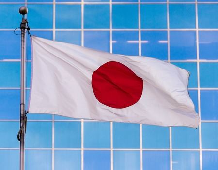 hinomaru: Japanese national flag. It is a white flag with a large red circle in the center. It is also known as the Hinomaru sun circle.
