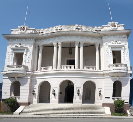 martinez: Colonial architecture in Cuba: Vintage building of Ruben Martinez Villena library in Sancti Spiritus, Cuba, also the former El Progreso Society headquarters.  The library is one of the most beautiful buildings in Sancti Spiritus and holds valuable collect