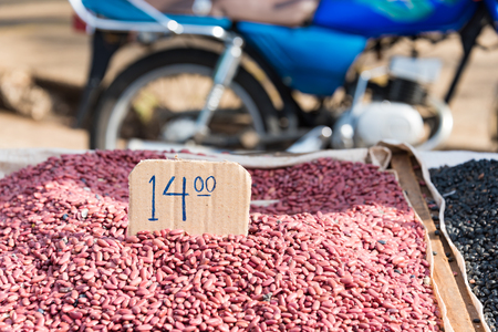 getting better: Cuba news: red beans food challenging prices for Cuban population. Although the situation of getting food is much better, the high prices are an obstacle for many  The average state salary in Cuba rose 1 percent in 2013 to 471 pesos ($20) a month, which m