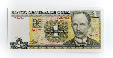 peso: Different denominations of CUP: Un peso or One Cuban peso note depicting the portrait of Jose Marti.  The Cuban Peso is one of two official currencies in use in Cuba, the other being the convertible peso.  In a move to unite the two currencies the governm Editorial