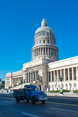 capitol building: Capitol Building or Capitolio in Havana,Cuba. The landmark is being revitalzed by a German company. Currently, the science academy building is use for the seat of the National Government of the island.