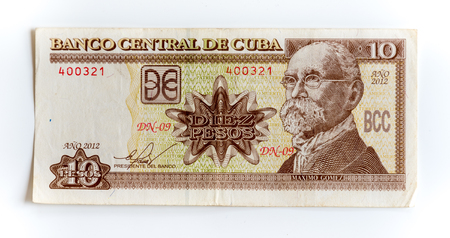 maximo: Different denominations of CUP: Diez peso or ten Cuban peso note depicting the portrait of Maximo Gomez.  The Cuban Peso is one of two official currencies in use in Cuba, the other being the convertible peso.  In a move to unite the two currencies the gov