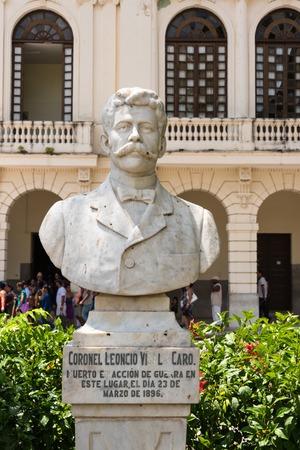 Statue of Colonel Leoncio Vidal at Parque Vidal in Santa Clara, Cuba.   Leoncio Vidal y Caro was a Cuban revolutionary who fought in the Cuban War of Independence. A colonel, he fell in battle in Santa Clara, Cuba.