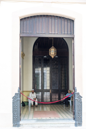 �rabe: Old Havana, Cuba: Muslim or Islam Temple for public prayers.  These are the only public prayers allowed to Muslims in Cuba. They are conducted in a place known as The Arab House in Old Havana.   The Arab House belonged to a wealthy Arab immigrant who live
