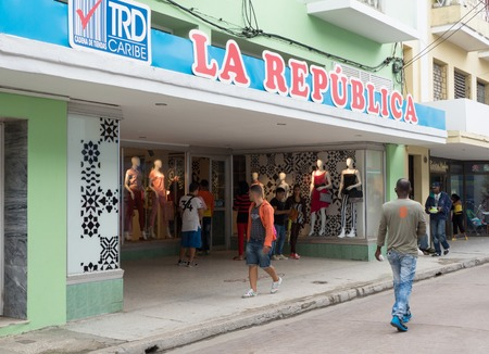equivalent: TRD Caribe shop or store in the boulevard. This brand was created to sell in CUC (equivalent to USD) but after the economic changes it sells also in CUP (the Cuban Peso)