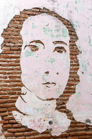 chiseled: Gertrudis Gomez De Avellaneda portrait chiseled from brick wall.