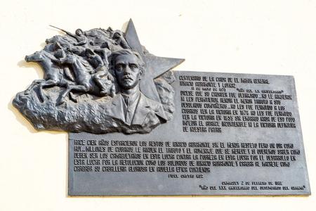 ignacio: Ignacio Agramonte memorial plaque. Ignacio Agramonte y Loyn�z was a Cuban revolutionary, who played an important part in the Ten Years War Editorial