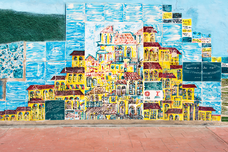 Cuban urban art: tiles mural of city in Las Enramadas. Cuban culture is used to decorate new and traditional neighborhoods.
