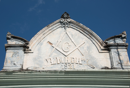 fraternidad: Masonic lodge Sons of Iran. Cuban old weathered architecture. Architectural details of the vintage building in the city.