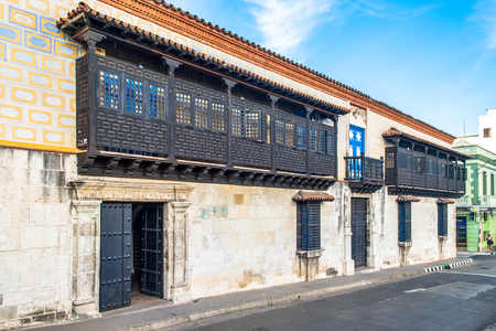 The Diego Velazquez colonial house which is one of the oldest buildings in Cuba 報道画像