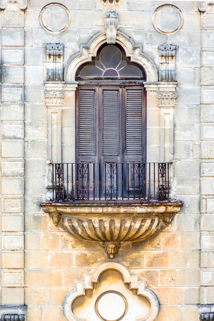 Carlos J. Finlay Historic Museum: vintage stone work detailed and balcony