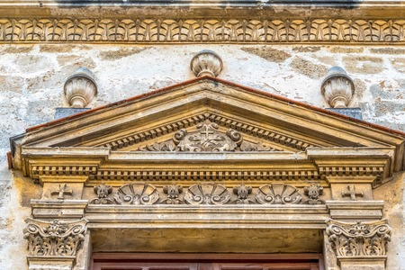 Carlos J. Finlay Historic Museum: vintage stone work detailed on building. Editöryel
