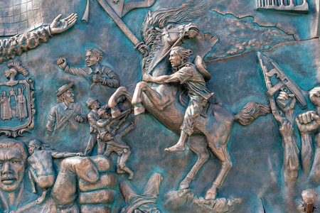 Detail close up of the bas-relief named Origins located in the Flowers Park or Parque de las Flores Editorial