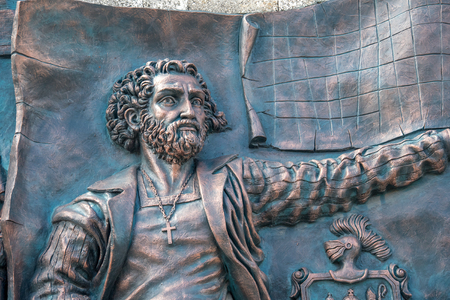 Details of the Origins bas-relief mural on Parque de las Flores in the city.  This 15 meter long piece explains pictorially the history of the area from 1492, Taino Indians, abolition of slavery to victory over Batista.   Authors: Henry Wilson Albuern Editorial