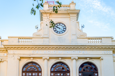 Former municipal palace of government. The old building is in the Leoncio Vidal Plaza which is National Monument and a tourist attraction.