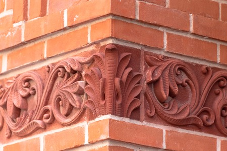 Romanesque heritage house in the corner of Sultan and Saint Thomas streets. Decorative detail. The handsome building was possibly designed by the great E.J. Lennox in the 1880s Editorial