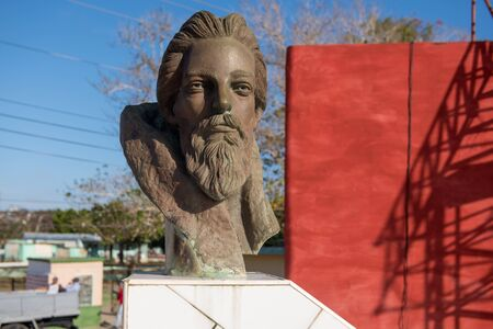 Ciego de Avila, Cuba-March 12, 2020: The Camilo Cienfuegos revolution square (detail) which is a local monument and a famous tourist attraction in the Cuban city