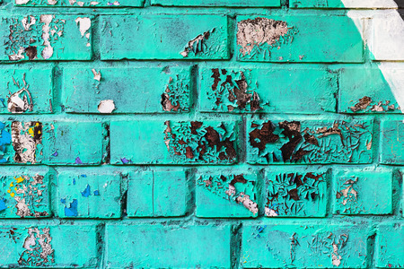 Fragment of colored graffiti painted on a brick wall. Texture. Abstract background for design. Stockfoto - 107884485