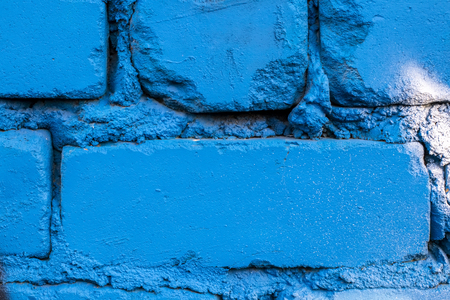Fragment of colored graffiti painted on a brick wall. Texture. Abstract background for design. Stockfoto - 111673424