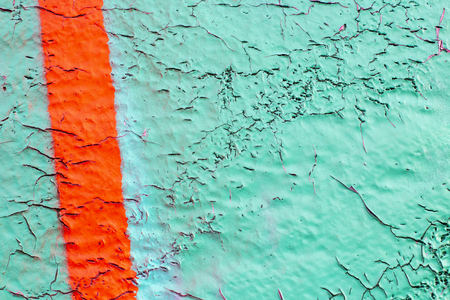 Fragment of colored graffiti painted on a concrete wall. Texture. Abstract background for design. Stockfoto - 111673465