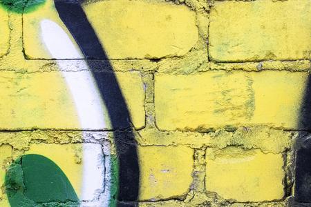 Fragment von farbigen Graffiti gemalt auf einer Mauer. Textur. Abstrakter Hintergrund für Design.