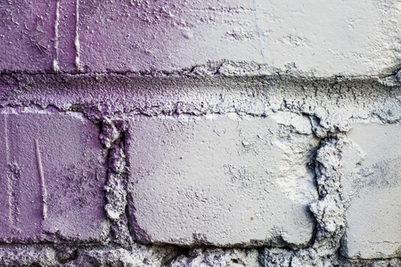 Fragment of colored graffiti painted on a brick wall. Texture. Abstract background for design. Stockfoto - 111675011