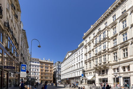 VIENNA, AUSTRIA- APRIL 22, 2019: Cityscape views of Europe's town- Vienna. Peoples on streets. Urban life.