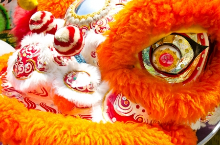 A Chinese dancing lion head