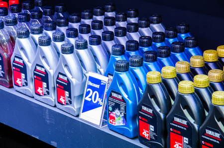 lubricate: NONTHABURI - JUNE 24: Yamalube is manufacturer and distributor of lubricant oils, greases to automotive on display at Bangkok International Auto Salon 2015 on June 24, 2015 in Nonthaburi, Thailand.