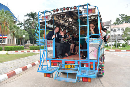 trainees: SINGBURI - JANUARY 17 : Volunteers of The Peace Corps of United States  trainees Teacher Collaboration and Community Service and Youth in Development Program on January 17, 2017 in Singburi, Thailand.