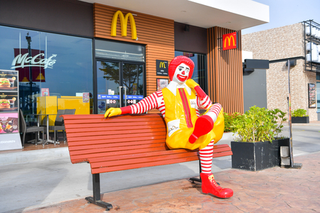 mc: BURIRAM - DECEMBER 4 : McDonalds in Thailand, Corporation is the worlds largest chain of hamburger fast food restaurants, during the day hours on December 4, 2016, Buriram, Thailand.