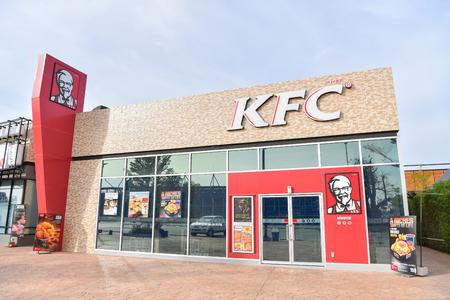 BURIRAM - DECEMBER 4 : KFC - Kentucky Fried Chickenin Thailand, Corporation is the worlds largest chain of fried Chicken and fast food restaurants, during the day hours on December 4, 2016, Buriram, Thailand.