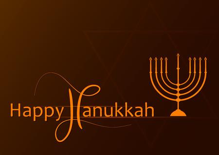 Vector Hanukkah background with menorah. Happy Hanukkah greeting card. Vector illustration. Stock Photo