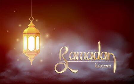 Greeting background of the holy month of Ramadan Kareem. Vector illustration.