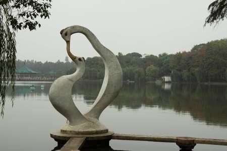 wuhan: Wuhan East Lake Stock Photo